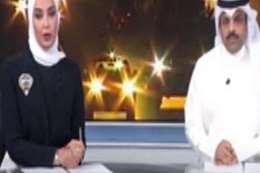 التليفزيون الكويتي