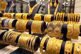 تراجع مفاجئ كبير لأسعار الذهب