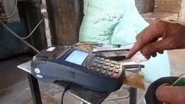 ضبط 5 مخابز تلاعبت ببطاقات الدعم بكفر الشيخ