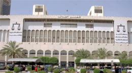 محكمة كويتية تقضي بإخلاء سبيل كاتب متهم بالإساءة للسعودية