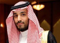 الثلاثيني محمد بن سلمان.. وليًا لولي عهد السعودية