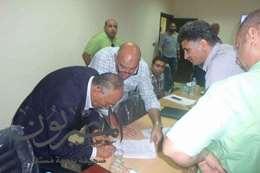 صور توقيع الاستلام