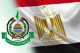 مكتب حماس بالقاهرة