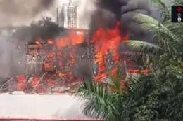 أثار الحريق