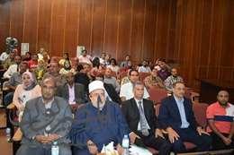 صورة المؤتمر
