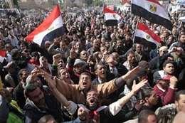 ثورة المصريين
