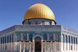 المسجد الاقصى أرشيفية