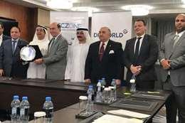 مصر توقع مع الإمارات إنشاء منطقة صناعية