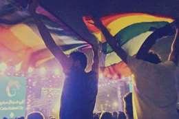 علم المثلية بالقاهرة