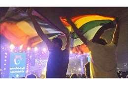 رفع علم المثليين بمصر