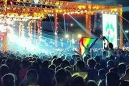 علم المثليين بمصر