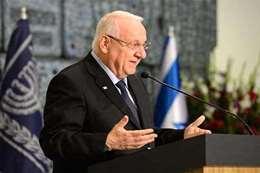 الرئيس الإسرائيلى ريفلين