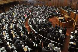 مجلس النواب اليابانى