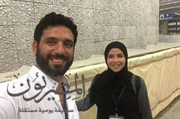 حسن الرداد وزوجتة بعد رمي الجمرات