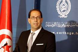 رئيس الوزراء التونسي