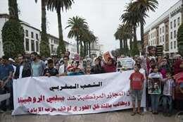 مظاهرات فى المغرب تضامنا مه مسلمى الروهينجا