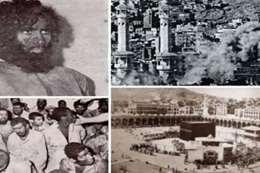 بعد 40 عاما..جهيمان يتفق مع أحداث 11 سبتمبر