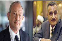 عبدالناصر وساويرس