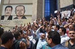 احتجاجات الصحفيين أمام النقابة (أرشيفية)