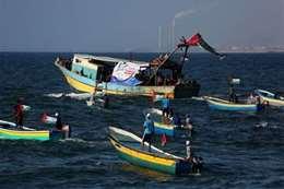 مسيرة لـ«كسر الحصار» عن غزة