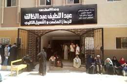 وحدة الغسيل الكلوى مستشفى ديرب نجم