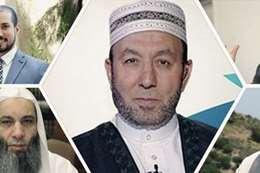 بالأسماء.. أبرز الدعاة الممنوعين من اعتلاء المنابر