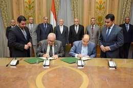 بروتوكول تعاون بين الانتاج  الحربى والعربية للتصنيع