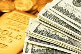"""الدولار """"أرشيفية"""""""