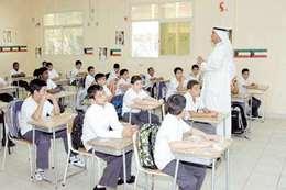 مدرسة في الكويتية