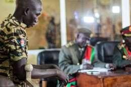 المحكمة العسكرية بجنوب السودان