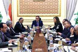 جانب من اجتماع الحكومة