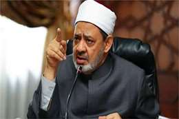 فضبلة الإمام الدكتور أحمد الطيب شيخ الأزهر