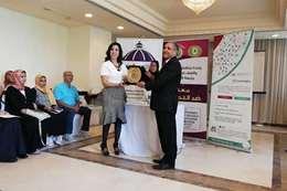 مؤتمر التحرش بجامعة لقاهرة