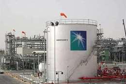 شركة النفط السعودية