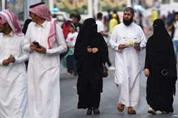 شبكة تلفزيونية عالمية تفاجئ المجتمع السعودي