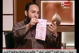 الشيخ عمرو الليثي، الداعية الإسلامي