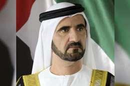 الشيخ محمد بن راشد آل مكتوم نائب رئيس دولة الإمارات وحاكم دبي