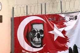 لافتة رفعت أمام السفارة التركية بلبنان