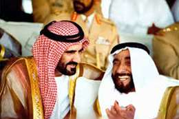 حاكم دبي ووالده