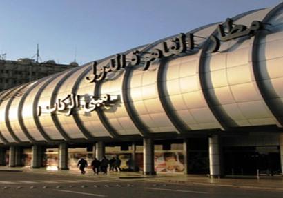 مصادرة ادوية مستورة بحوزة راكب قادم من روما بمطار القاهرة