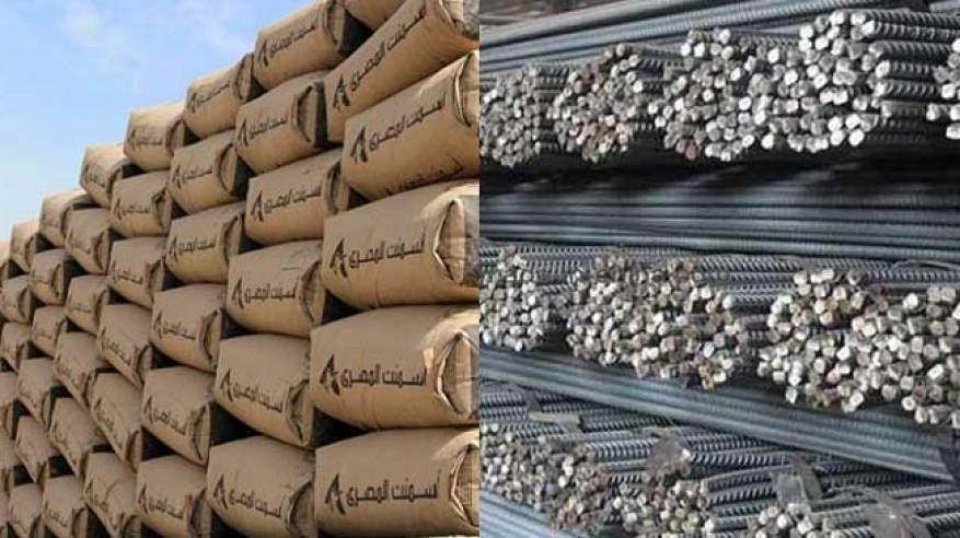 ننشر أسعار الحديد والأسمنت بالأسواق