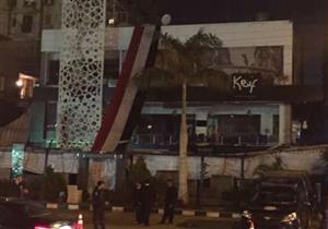 مصدر أمني: صاحب كافيه مصر الجديدة متهم في قضايا نصب