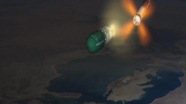 """انطلاق قمر صناعي لبحث """"موجات الجاذبية"""""""
