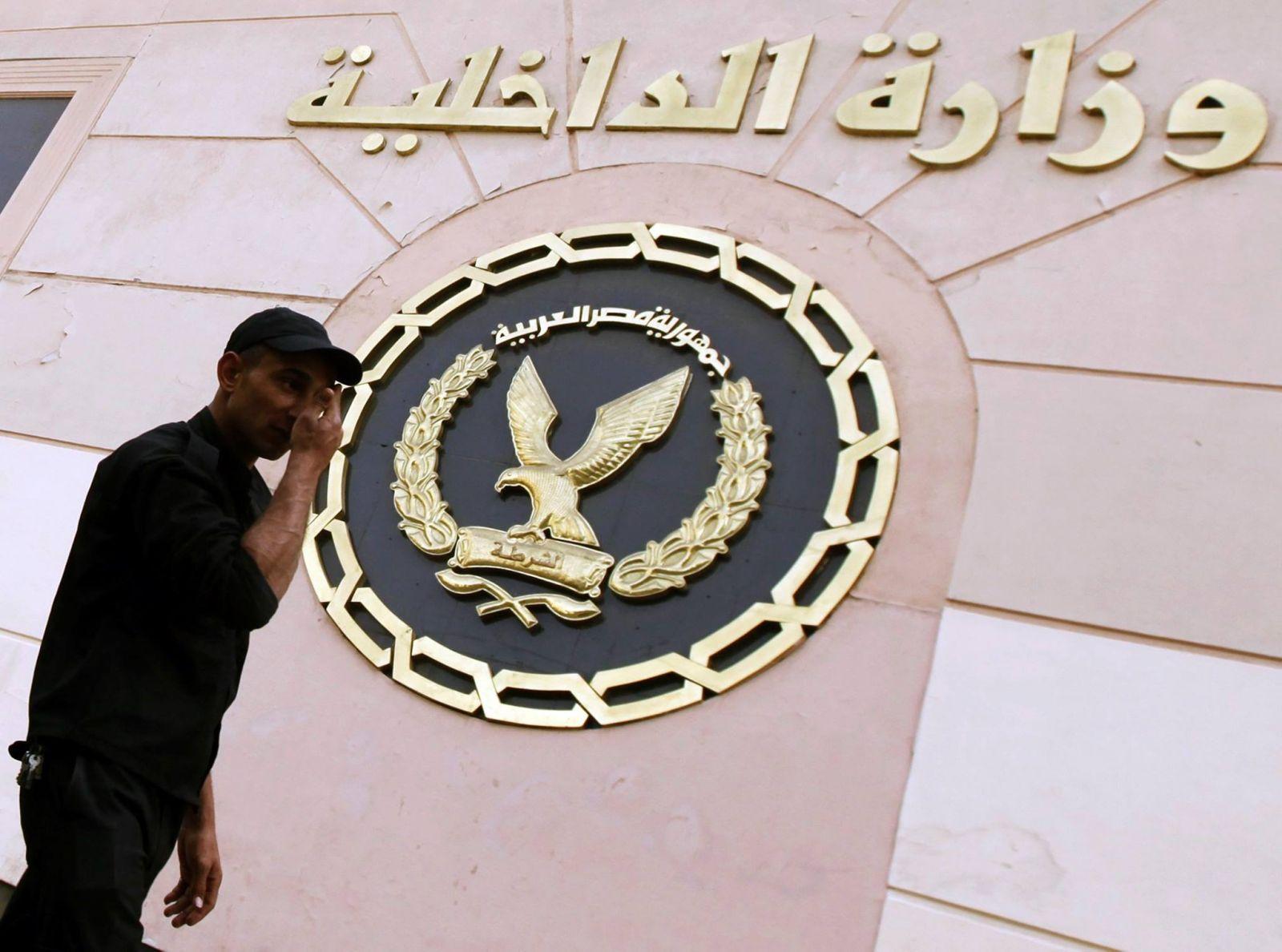 المصرية لحقوق الإنسان تستنكر تعديلات لائحة السجون