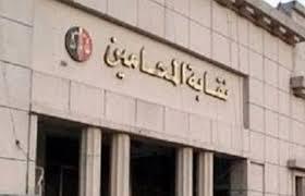 احتواء أزمة محامي الفيوم مع «قاضي الجنايات»