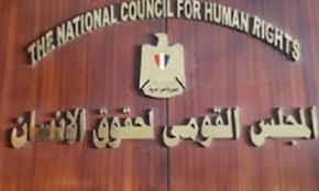 """القومي لحقوق الانسان"""" يرحب بالإفراج عن عبد الله الشامى"""