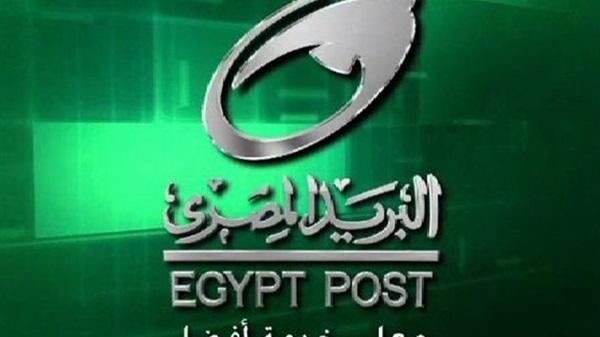 """""""البريد"""" تبدأ طرح شهادات استثمار قناة السويس"""