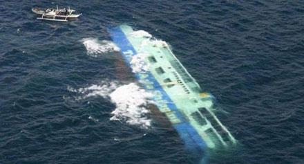 غرق باخرة تجارية قبالة سواحل اليمن