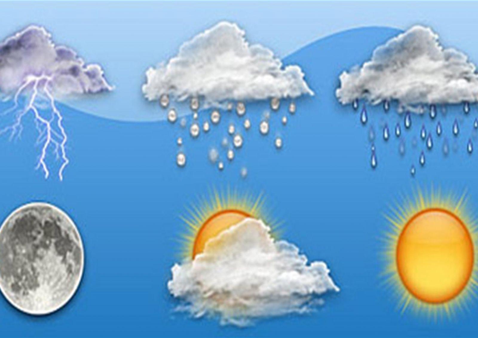 غدا.. طقس معتدل شمالا شديد الحرارة بباقي الأنحاء