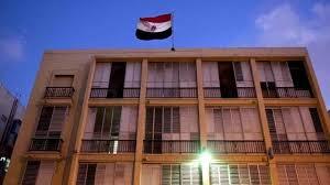 سفارة مصر في الكويت تحيى الذكرى الثالثة لثورة يناير